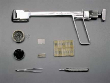 Ушиватель УКСН-25Б модель 225