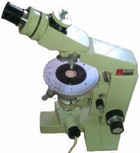 Микроскоп Р-111 биологический