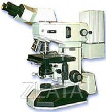 Микроскоп Микмед-2 вар. 11 РПО-11.