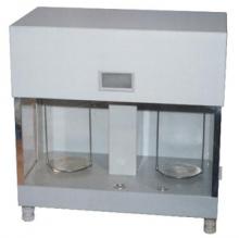 Весы ВЛР-200 Лабораторные без поверки
